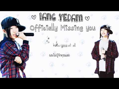 [Karaoke Thisub] Officially missing you - Bang Yedam
