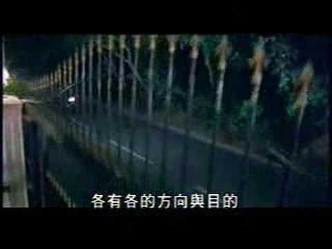 -灰色軌跡(天若有情) -beyond