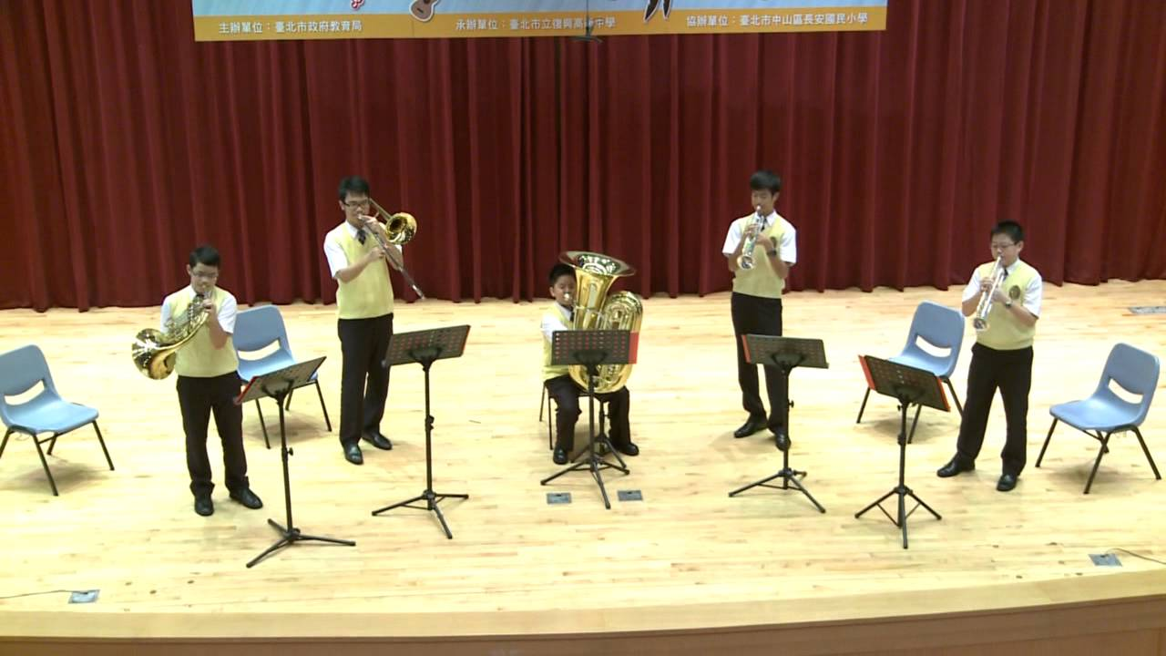 101學年度臺北學音樂比賽銅管五重奏-東山高中國中部奪冠實錄 - YouTube