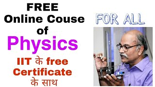 Free Online Basic Physics course for all with simple Experiment JOIN NOW