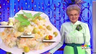 Жить здорово! Оливье  Новогодний салат (29 12 2016)
