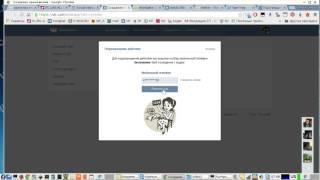 Скачать Кросспостинг из Wordpress во вконтакте