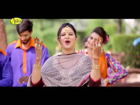 Kiran Sharma Ll Datiye Kar Mehran Ll (Full Video) Anand Music II New Punjabi Song 2016