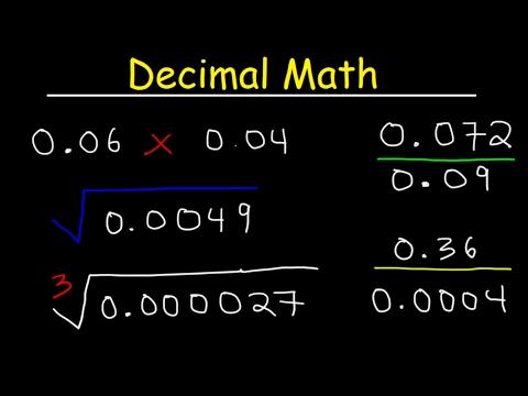 Multiplying Decimals and Dividing Decimals - The Easy Way!