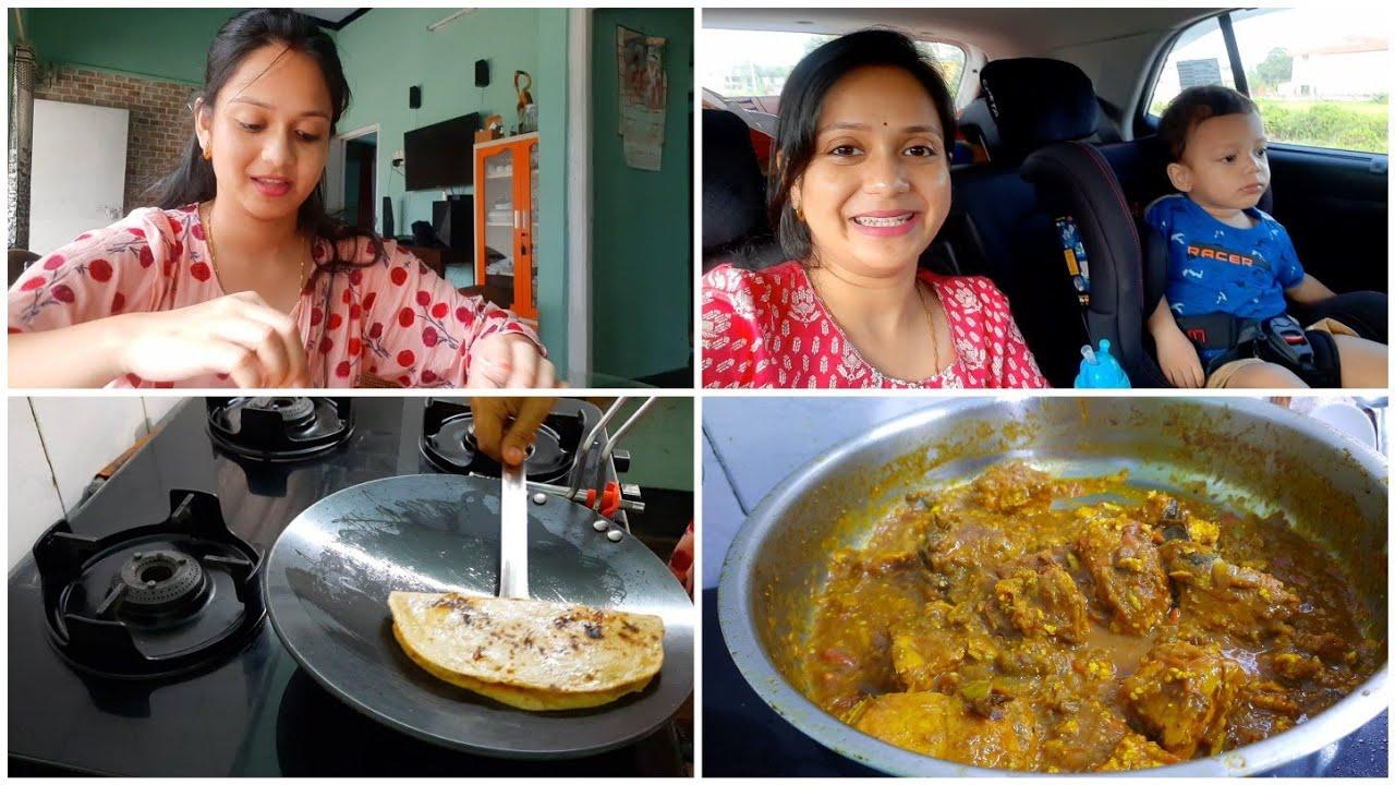 vlog   ৰুটি এনেকৈ বনাই খাইছেনে মাছৰ কণীৰ ৰেচিপে দিনটো গম নোপোৱাকৈ পাৰ হৈ যায়  chitrashree's kitchen