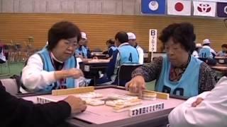 全員主役!「健康マージャン」 和の競演! 抜粋の為クレジットが無いで...