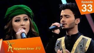 کنسرت ویژه - فصل چهاردهم ستاره افغان / Special Concert - Afghan Star S14 - Episode 33