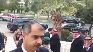 سمو الأمير الحسين ولي العهد لحظة دخوله عزاء فنان الأردن نبيل المشيني