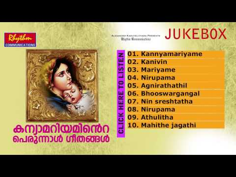 Manarcad Palli Perunnal Songs Christian Devotional Songs Malayalam | Old Is Gold