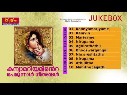 Manarcad Palli Perunnal Songs Christian...