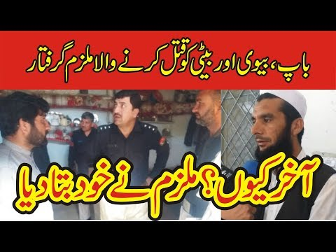 Mardan Police In Action - Khyber Watch - Pakhaimana New Episode 2019