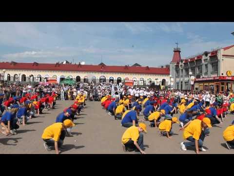 В Уфе в декабре пройдет танцевальный флэшмоб