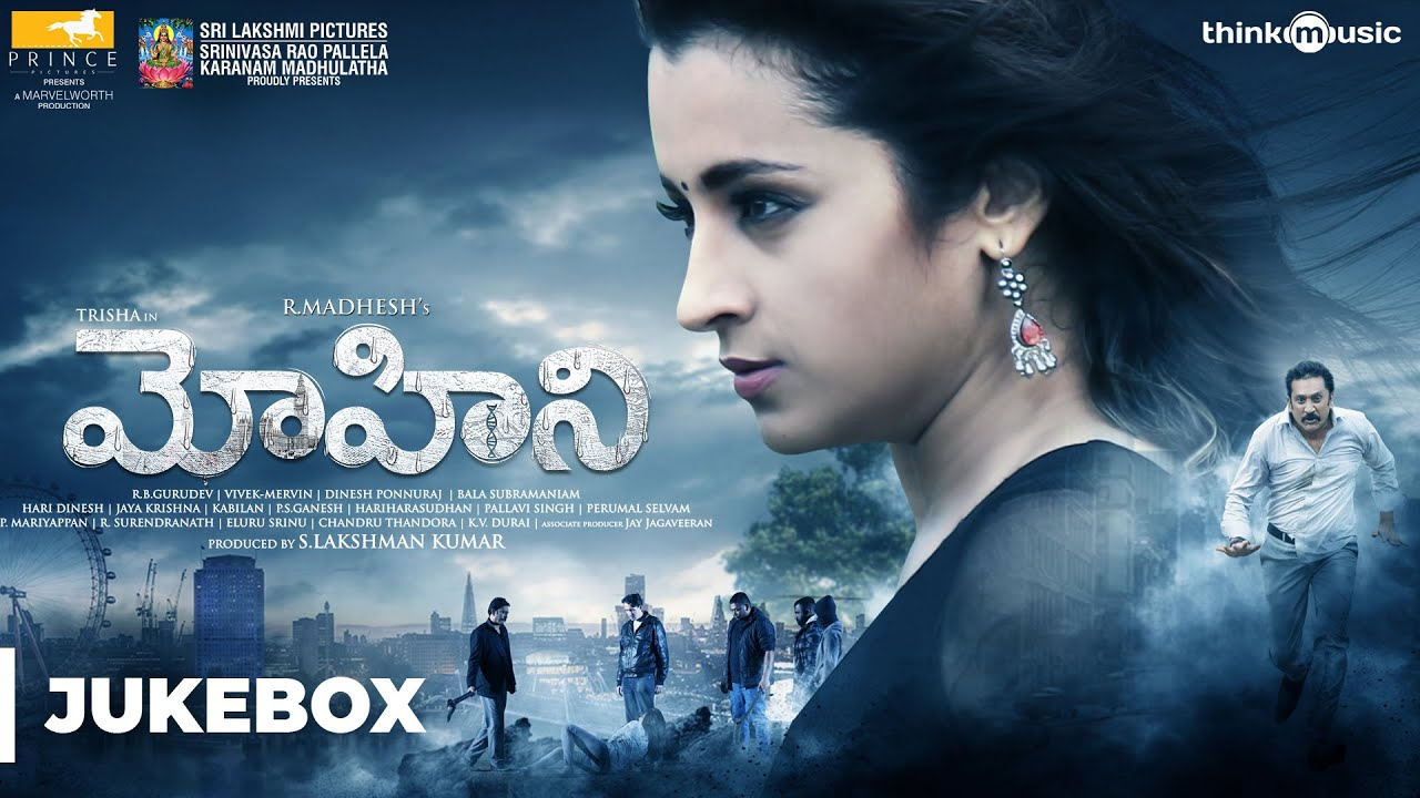 Mohini Songs (Telugu) | Trisha | R. Madhesh | Vivek-Mervin | Audio Jukebox
