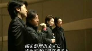 THE JADE ザ・ジェイド 成田博之