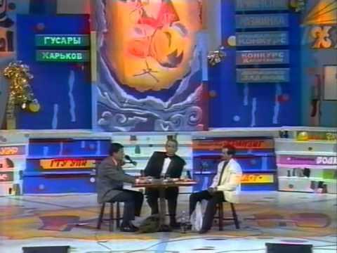 КВН Высшая лига (1995) — Финал