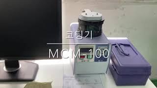 [중고현미경] 탁상형 미니 전자현미경 / SNE4500…
