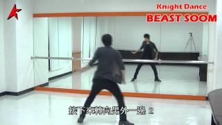 BEAST - SOOM 【Knight線上教學03】by 小敏
