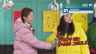 SBS-IN   Can't believe Song Ji Hyo is 38 years old in Runningman Ep. 517 with EngSub