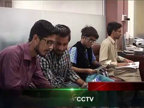 MOON CREATIONS School of Information Technology Video Ad