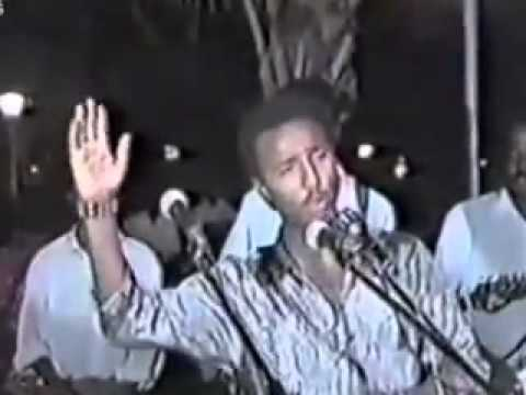 Hees CabdulQadir Juba 1986   Best Song Ever
