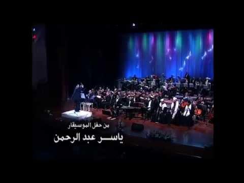 الموسيقار ياسر عبد الرحمن - موسيقى ناصر 56 ( نسخة أصليه ) | Yasser Abdelrahman - Nasser 56