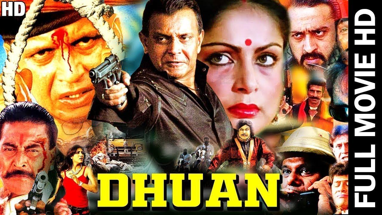 Download Dhuan (1981)- धुआं - Eng Subtitles    Full Hindi Movie   Mithun Chakraborty   Rakheer   Amjad