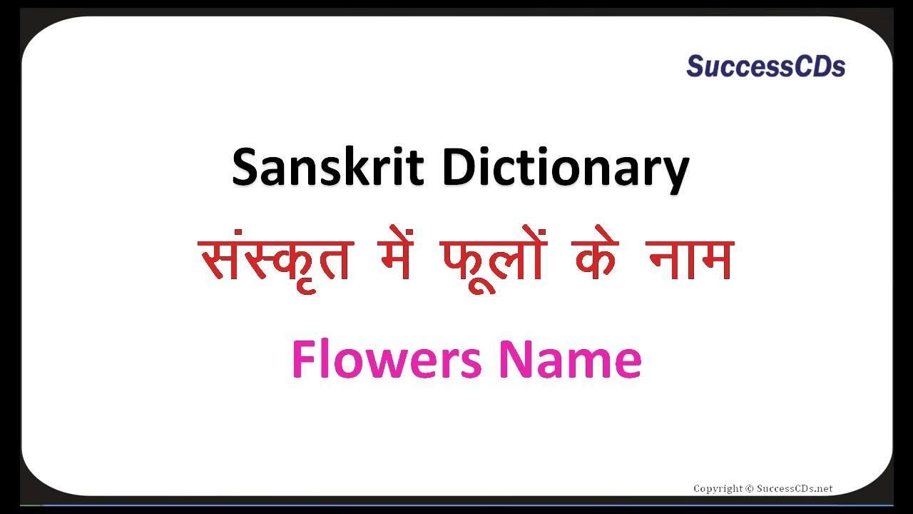 Flowers Name In Sanskrit By Rahul Upadhyay8013 Youtube