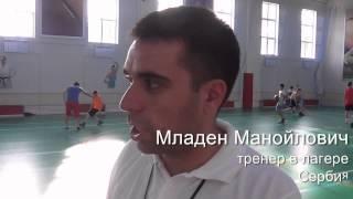 Детский баскетбольный лагерь на Заимке. День восьмой