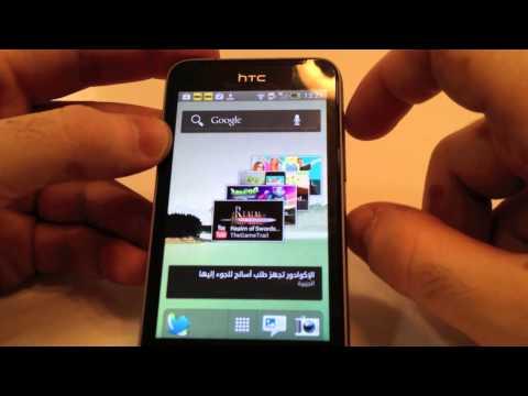 مراجعة للهاتف المحمول  HTC ONE V