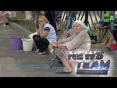 News Team: Food and water shortages in Donetsk (E54)