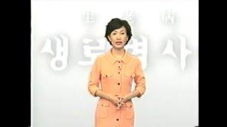 화순불미나리 동영상 1