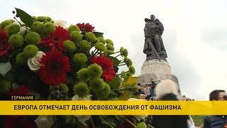 День Победы в Европе. Тысячи человек несут цветы к памятникам советским солдатам