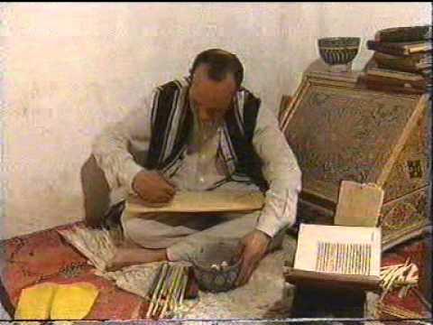 ouida abdelghani calligraphe marrakech artiste maroc