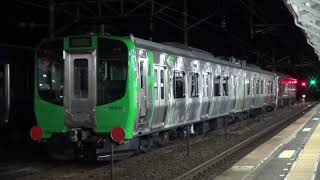 東北本線 白河駅 阿武隈急行AB900系甲種輸送 運転停車発車 2020.02.20