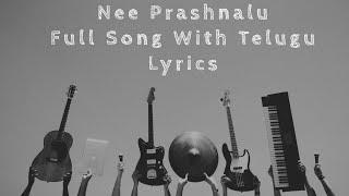 Nee Prashnalu Full Song With Telugu Lyrics | Kotha Bangaru Lokam Movie |  S. P. Balasubrahmanyam