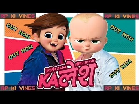 Kalesh Song   Millind Gaba, Mika Singh   DirectorGifty   New Hindi Songs 2018
