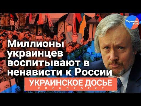 Шишкин: украинцев учат ненавидить русский мир