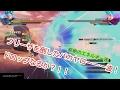 【ドラゴンボールゼノバース2】有料DLCのPQ101☆フリーザにトドメを刺した究極技「バカヤローーーーー」ドロップなるか!??<断絶のエネルギー波>