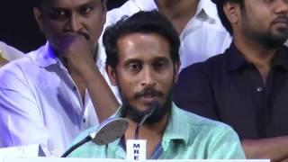 Director Ramu Chellappa Speaks About Engitta Modhathey Movie Audio Launch | TOC