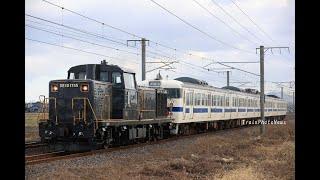 2020/12/24~25運転 DE10-1755牽引415系Fo104廃車回送