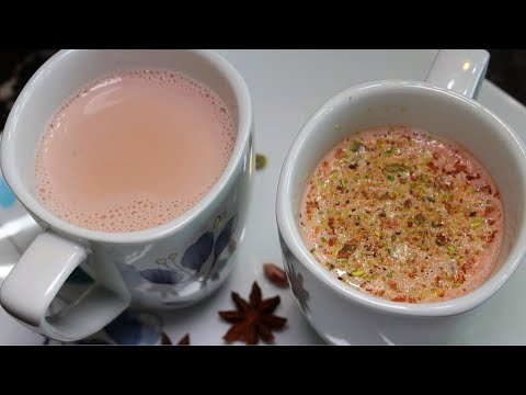 Kashmiri Chai - Gulabi Chai - Pink Tea Recipe By Cook With Madeeha