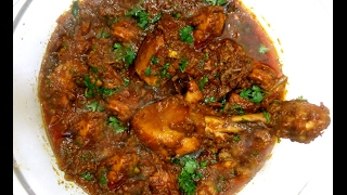 Dhaba  style  Desi Masala chicken curry in Hindi