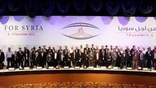 أخبار الآن - المعارضة السورية تجتمع للتصويت على المشاركة في مؤتمر جينيف 2
