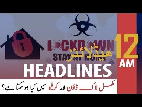 ARYNews Headlines | 12 AM | 29 MARCH 2020
