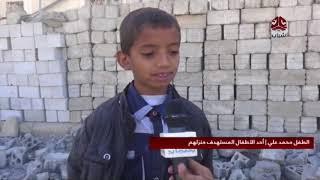 مليشيا الحوثي تستهدف احياء سكنية في مأرب | تقرير رشاد النواري