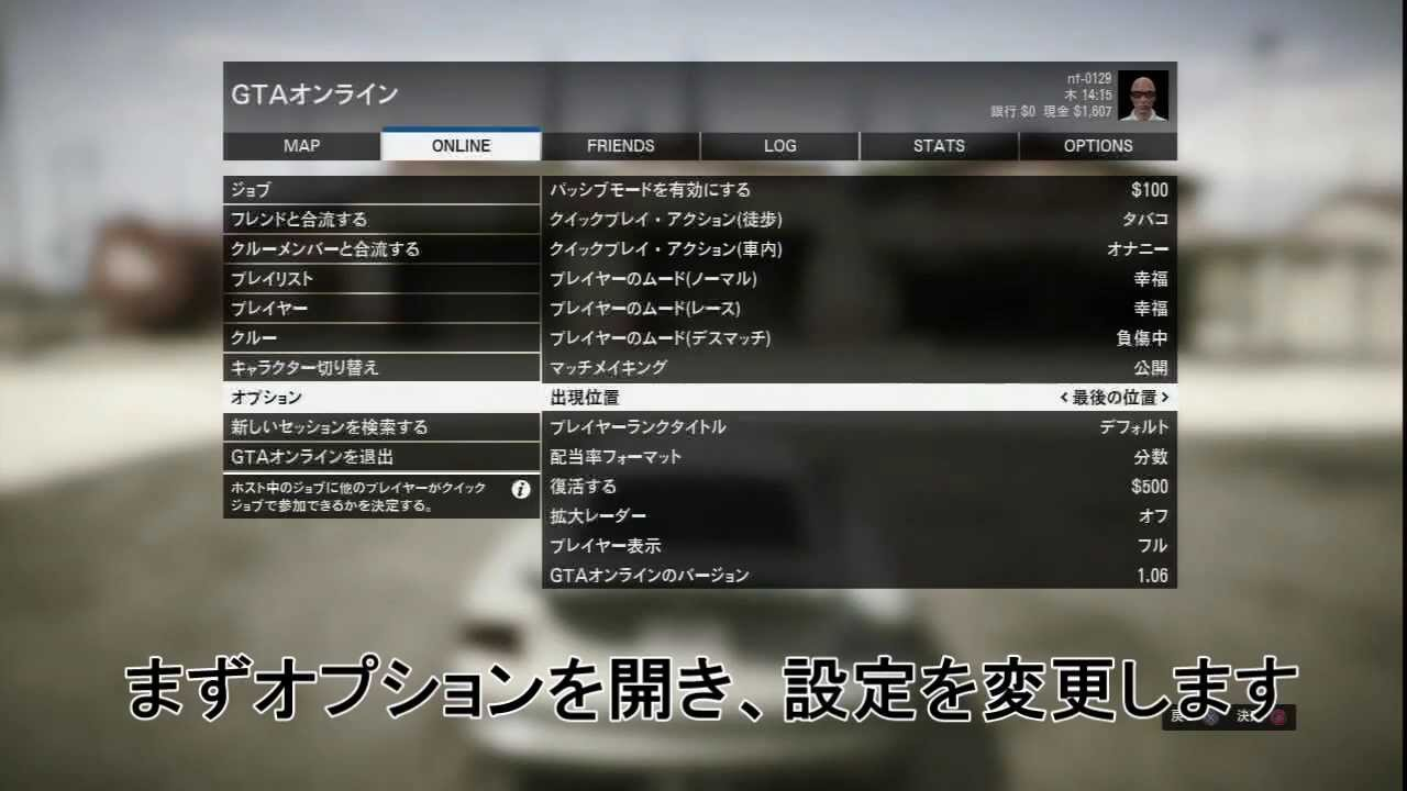 ps3 cheats editor ダウンロード