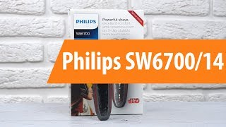Розпакування Philips SW6700/14 / Unboxing Philips SW6700/14