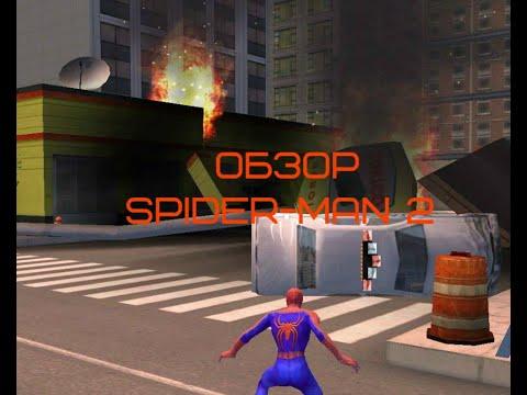 Обзор игры Spider-Man 2(PC)