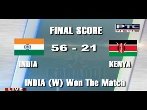 India vs Kenya  Women's  Day 3  Pearls 4th World Cup Kabaddi Punjab 2013