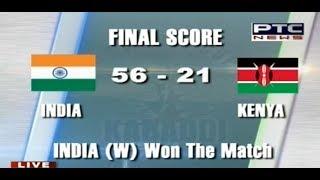 India vs Kenya | Women's | Day 3 | Pearls 4th World Cup Kabaddi Punjab 2013
